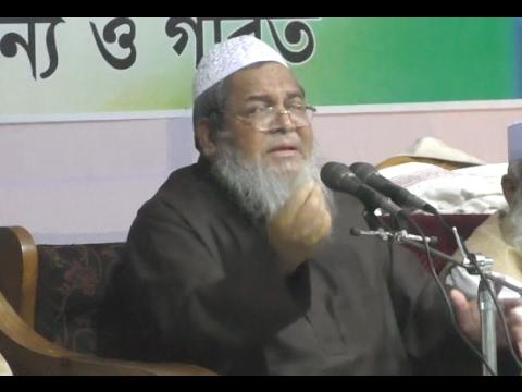 Allama Junaed Babunogori Bangla waz জামিয়া ইউনুছিয়া শতবার্ষিকী দস্তারবন্দী