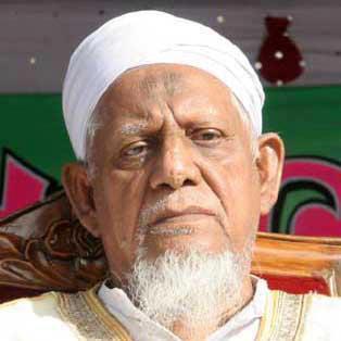 Shaikhul Hadith Allama Azizul Haque